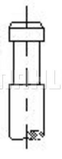 Впускной клапан MAHLE VA0590093