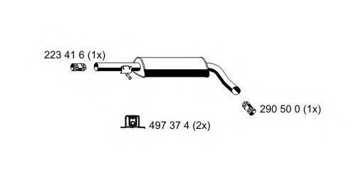 Средний глушитель выхлопных газов ERNST 202091