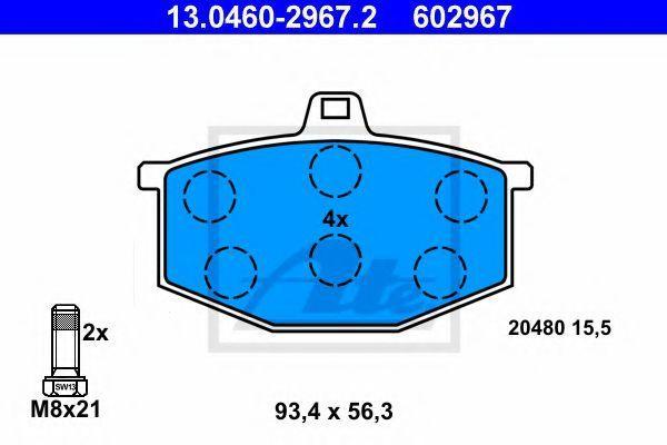 Колодки тормозные дисковые ATE 13.0460-2967.2