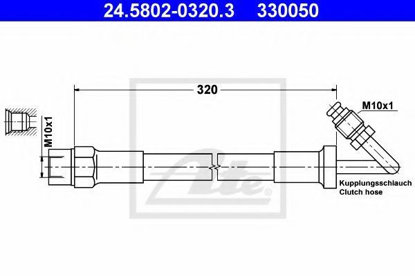 Шланг сцепления ATE 24580203203