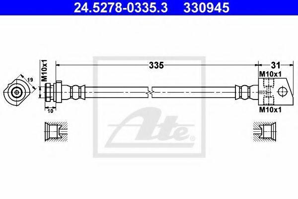 Шланг тормозной ATE 24527803353