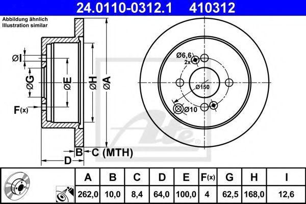 Диск тормозной ATE 24.0110-0312.1