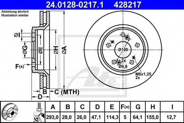 Диск тормозной ATE 24012802171