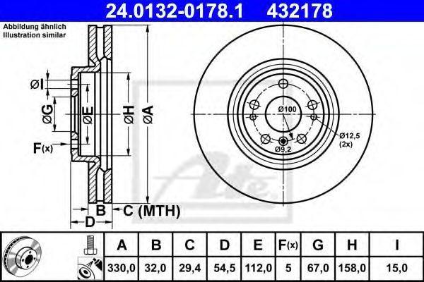 Тормозной диск ATE 24013201781