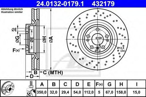 Тормозной диск ATE 24013201791
