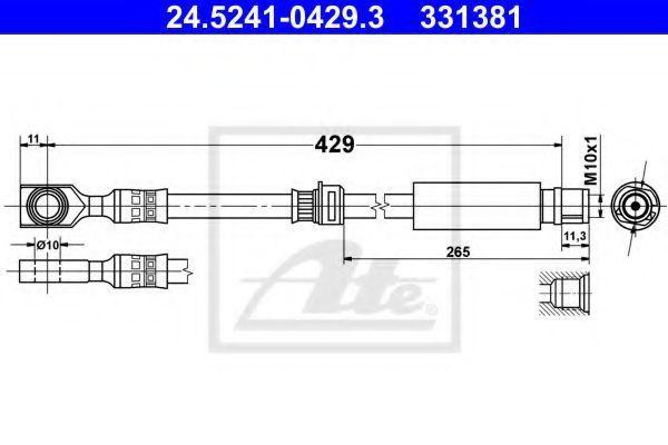 Шланг тормозной ATE 24524104293
