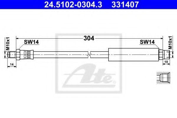 Тормозной шланг ATE 24510203043