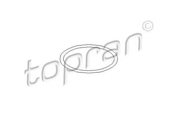 Распределитель зажигания HANS PRIES/TOPRAN 202 027