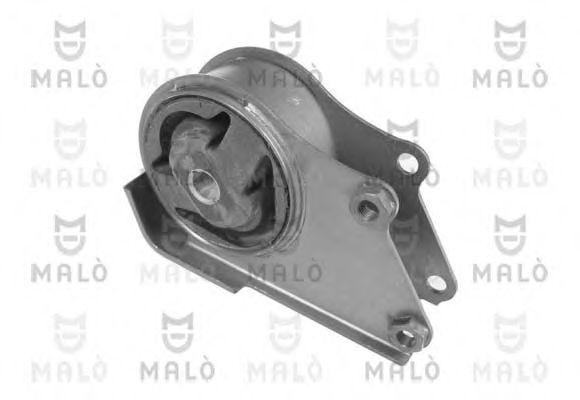 Подушка MALO 74121