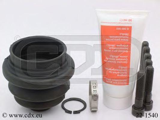Комплект пылника, приводной вал CDX 221540