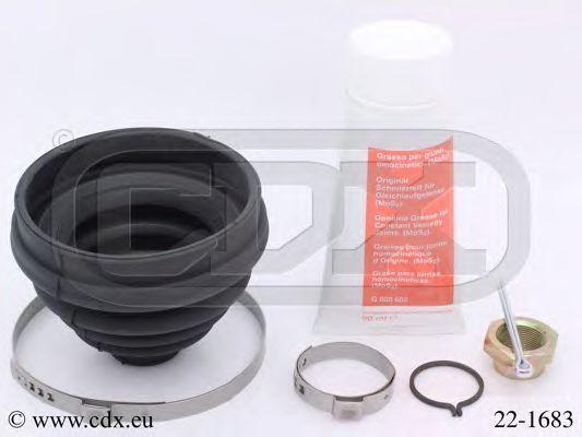 Комплект пылника, приводной вал CDX 221683