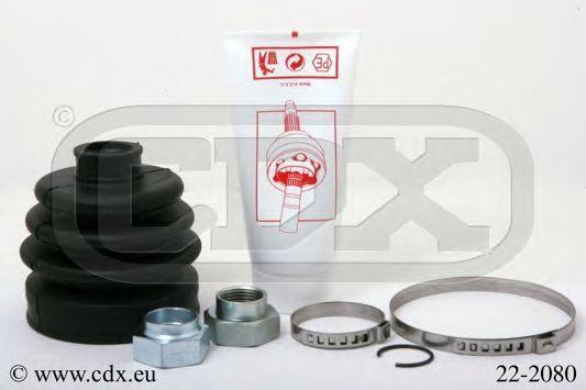 Комплект пылника, приводной вал CDX 222080
