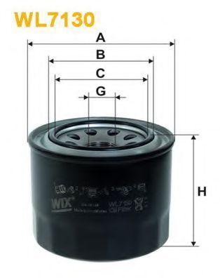 Фильтр масляный WIX WL7130
