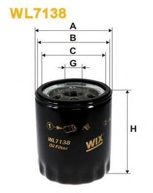 Фильтр масляный WIX WL7138