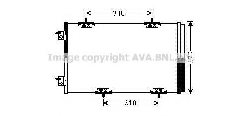 Конденсатор, кондиционер Prasco CN5290D