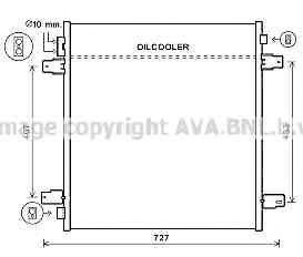 Конденсатор, кондиционер Prasco DN5402