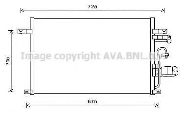 Конденсатор, кондиционер Prasco DW5137D