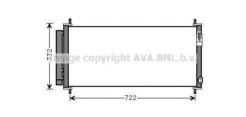Конденсатор, кондиционер Prasco HDA5264D