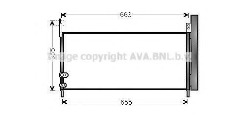 Конденсатор, кондиционер Prasco TO5576D