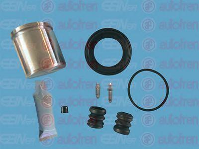 Ремкомплект тормозов AUTOFREN SEINSA D41073C