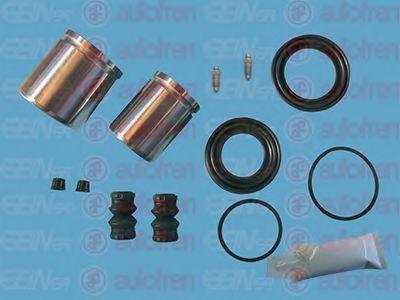 Ремкомплект тормозов AUTOFREN SEINSA D41130C