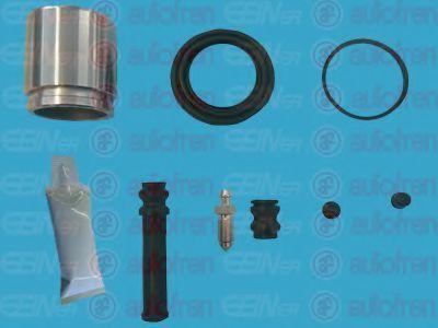 Ремкомплект тормозной AUTOFREN SEINSA D41799C