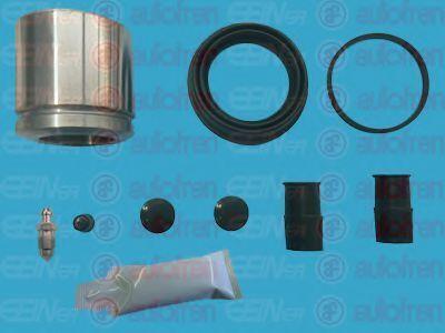 Ремкомплект тормозной AUTOFREN SEINSA D42001C