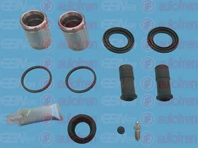 Ремкомплект тормозной AUTOFREN SEINSA D42253C