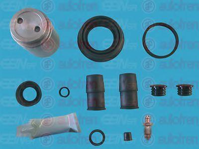 Ремкомплект тормозной AUTOFREN SEINSA D42292C