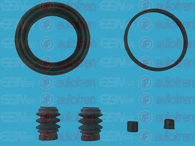 Ремкомплект тормозной AUTOFREN SEINSA D42340