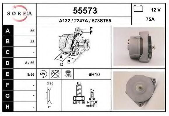 Генератор EAI 55573