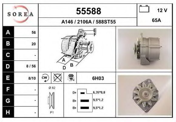 Генератор EAI 55588