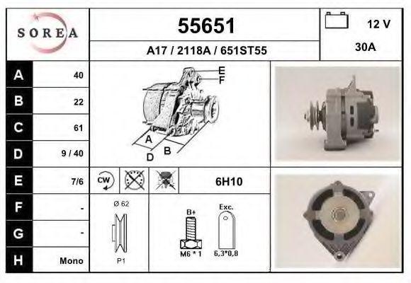 Генератор EAI 55651