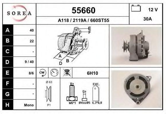 Генератор EAI 55660