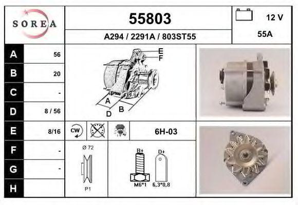 Генератор EAI 55803