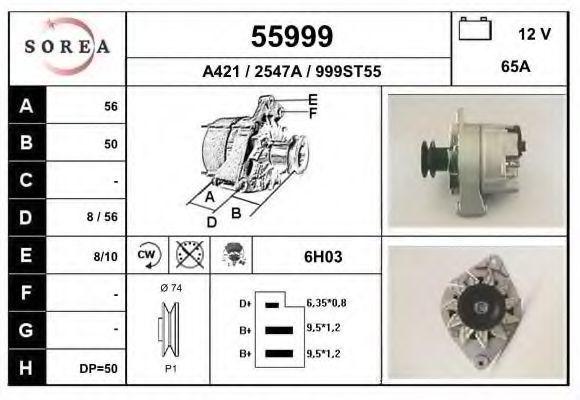 Генератор EAI 55999