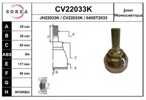 Шарнирный комплект, приводной вал EAI CV22033K