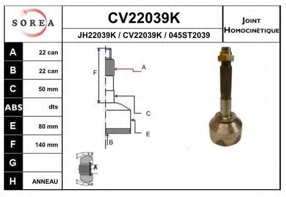 Шарнирный комплект, приводной вал EAI CV22039K