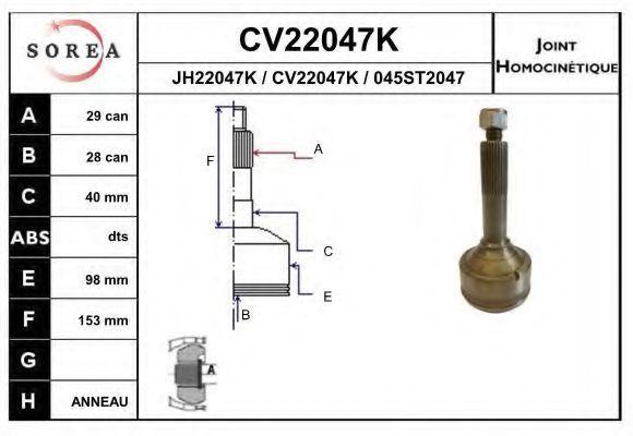 Шарнирный комплект, приводной вал EAI CV22047K