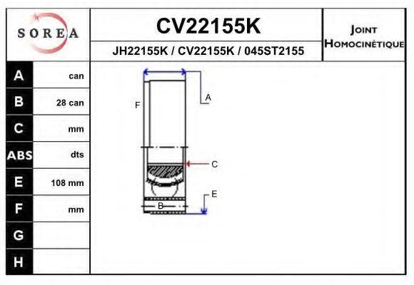 Шарнирный комплект, приводной вал EAI CV22155K