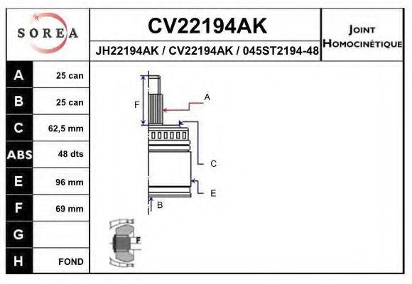 Шарнирный комплект, приводной вал EAI CV22194AK