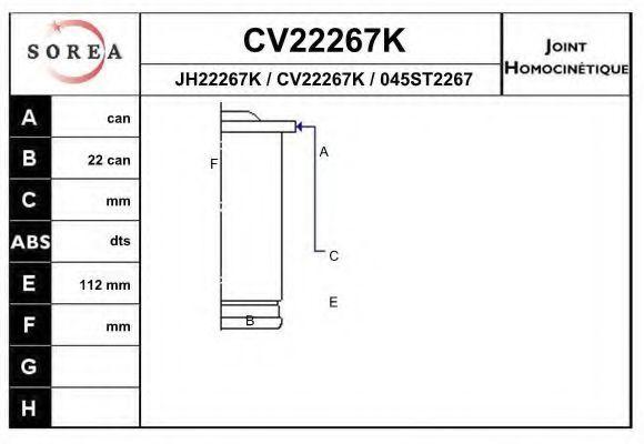 Шарнирный комплект, приводной вал EAI CV22267K