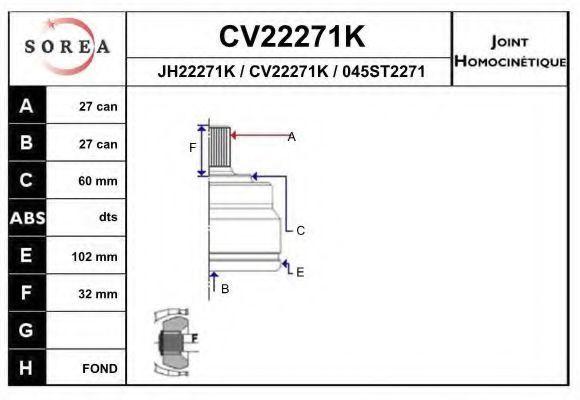 Шарнирный комплект, приводной вал EAI CV22271K