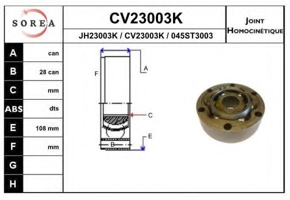 Шарнирный комплект, приводной вал EAI CV23003K