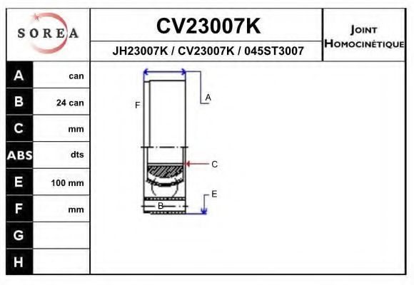 Шарнирный комплект, приводной вал EAI CV23007K