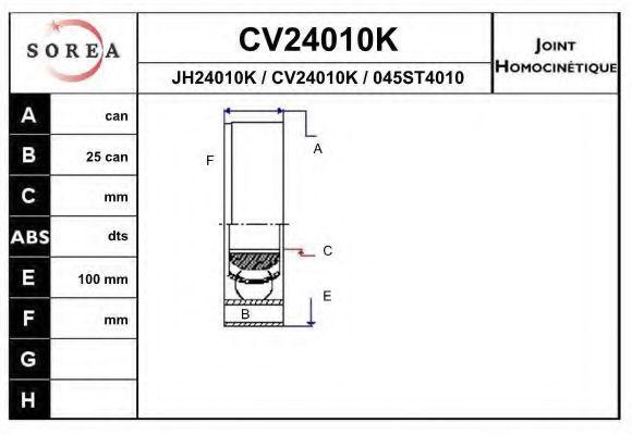 Шарнирный комплект, приводной вал EAI CV24010K
