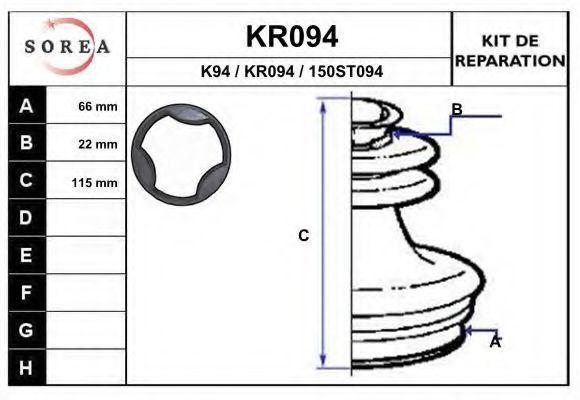 Комплект пылника, приводной вал EAI KR094