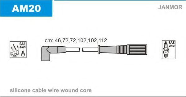 Провода высоковольтные комплект JANMOR AM20