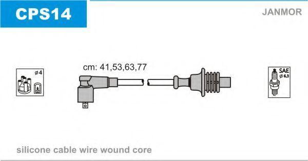 Провода высоковольтные комплект JANMOR CPS14