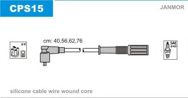Провода высоковольтные комплект JANMOR CPS15